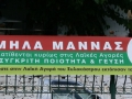 mila-mannas-2